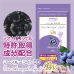 """ダイエット15年の歴史!""""シースルーライトBB""""の飲み方とは?"""