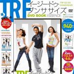 大ヒットの理由「TRF イージー・ドゥ・ダンササイズ DVD BOOK ESSENCE」