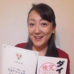 エド・はるみがダイエット検定に合格!ゴー!