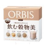 """""""飲む穀物美""""オルビスから発売!おきかえダイエットシェイク"""