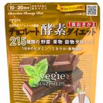 チョコレートでダイエットができる。ベジエ チョコレート酵素ダイエット